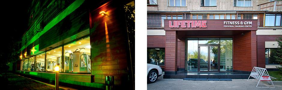 Фасад фитнес клуба lifetime